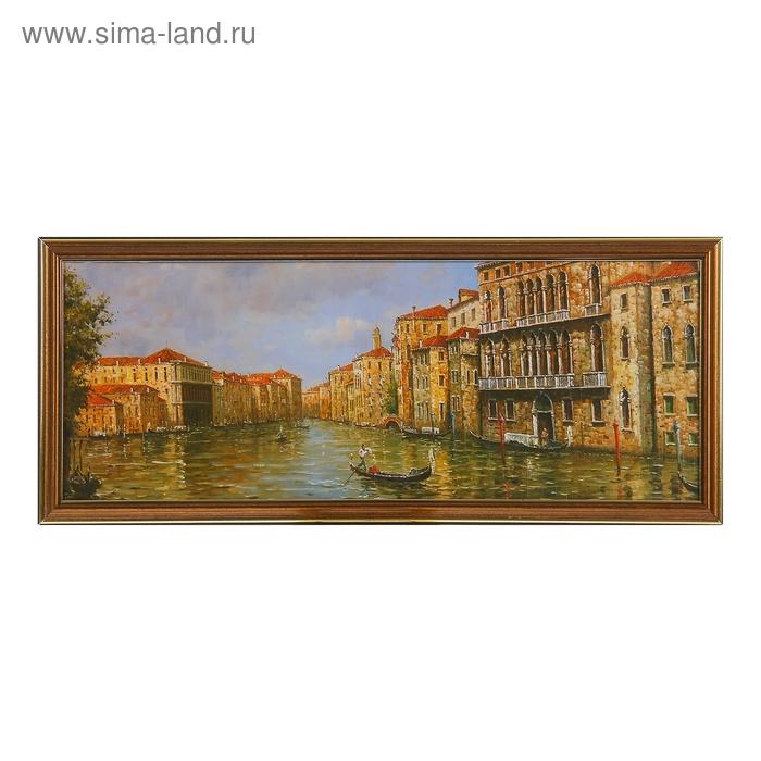 """Картина """"Каналы Венеции"""""""