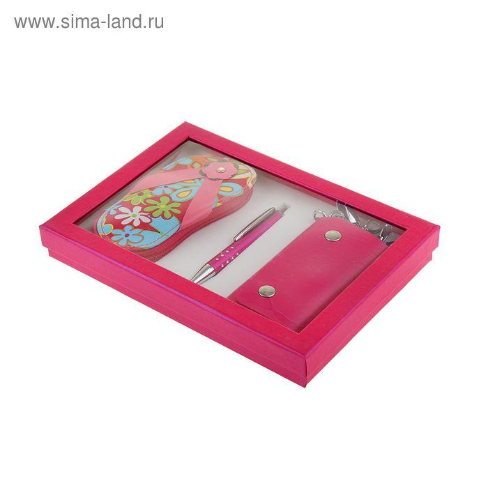"""Набор подарочный 3в1 в коробке (ручка+ключница+маникюрный набор 5в1) """"Розовый"""" 20х14х4,5 см 112409"""