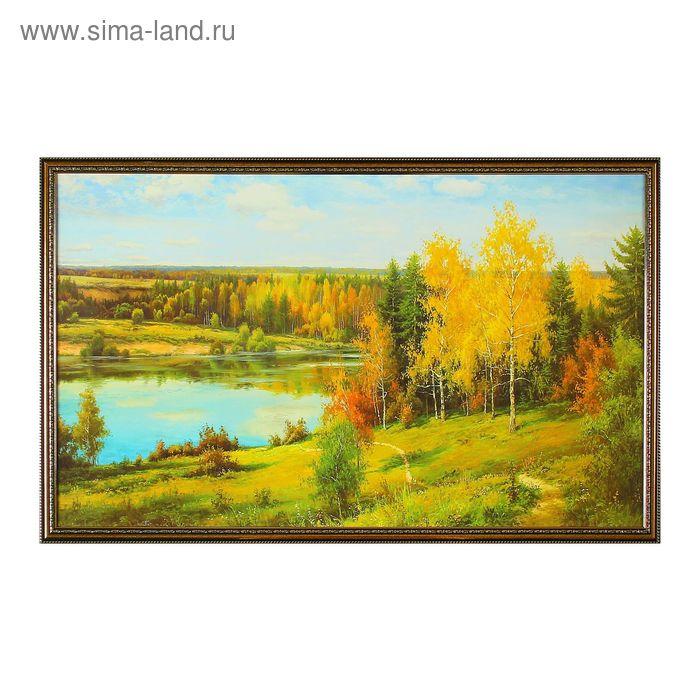 "Картина ""Озеро в осеннем лесу"""