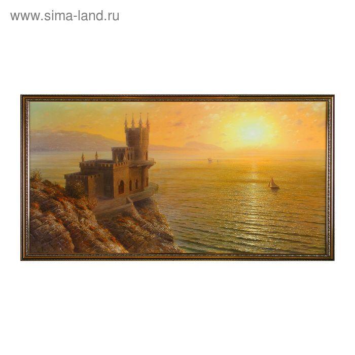 """Картина """"Замок на закате"""""""