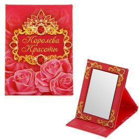 """Зеркало """"Королева красоты"""""""