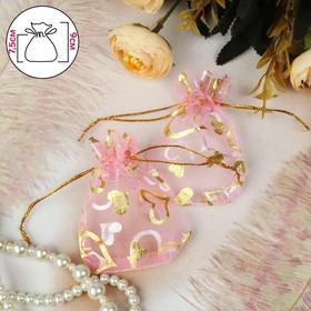 Мешочек подарочный 'Сердечки' 9*7*0,1, цвет розовый с золотом Ош