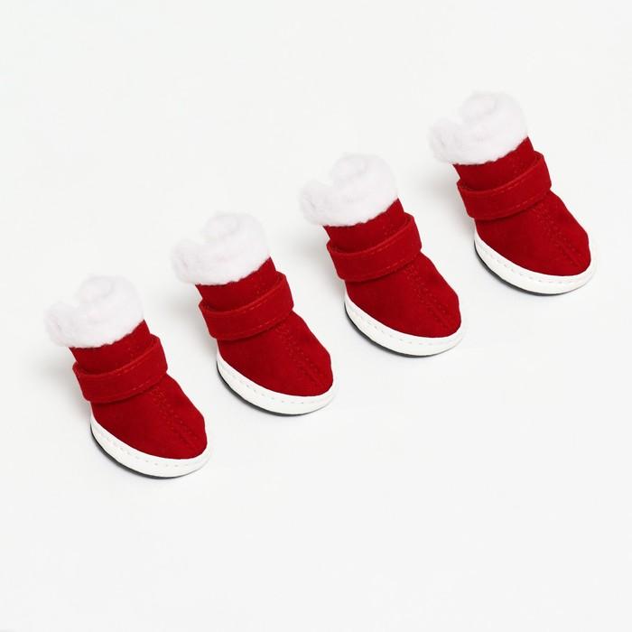 """Ботинки """"Кристмес"""", набор 4 шт, размер 3 (подошва 5 х 4 см)"""