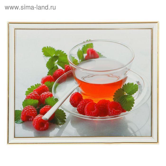 """Картина """"Чай с малиной"""""""
