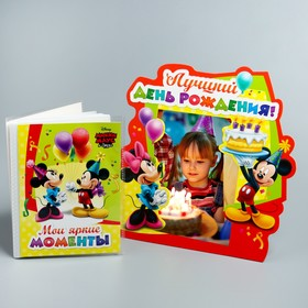 Набор: фоторамка + фотоальбом на 36 фото с наклейками 'Лучший день рождения!', Микки Маус и друзья Ош