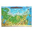 """Карта России для детей """"Карта Нашей Родины"""", 101х69 см, ламинированная"""