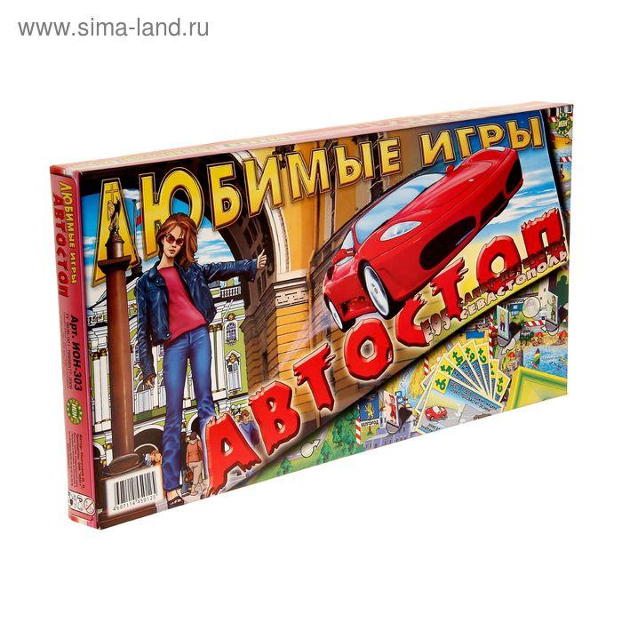 """Настольная игра """"Автостоп Е95"""""""