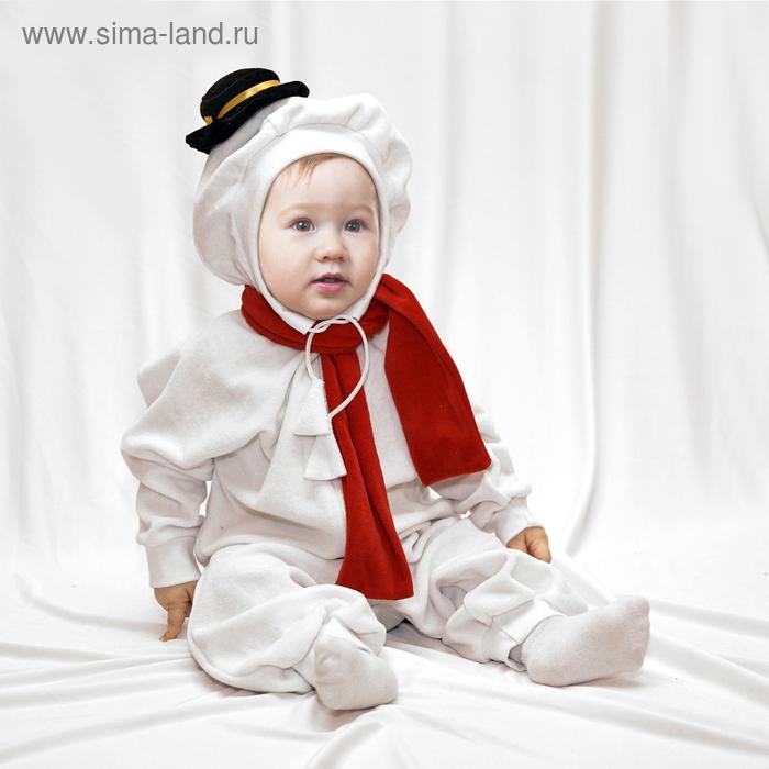 """Карнавальный комбинезон """"Снеговик"""" с игрушкой, велюр, 1-2 года, рост 68-92 см"""