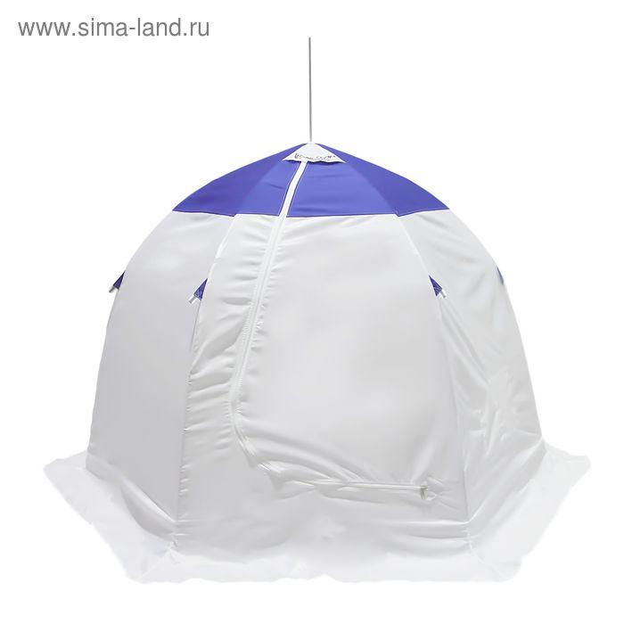Палатка зимняя 2 местная с дышащим верхом, цвет бело-синий