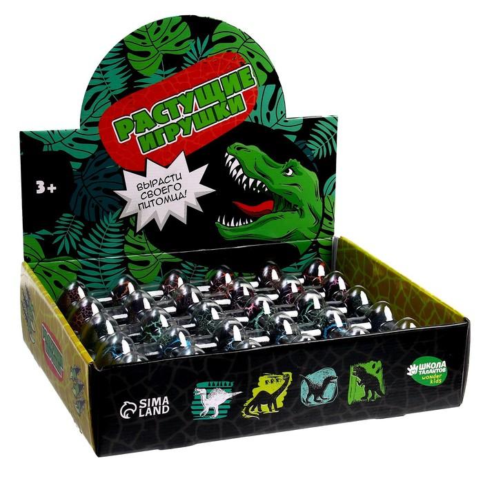 """Растущие животные в черном яйце №3 """"Страна динозавров"""""""