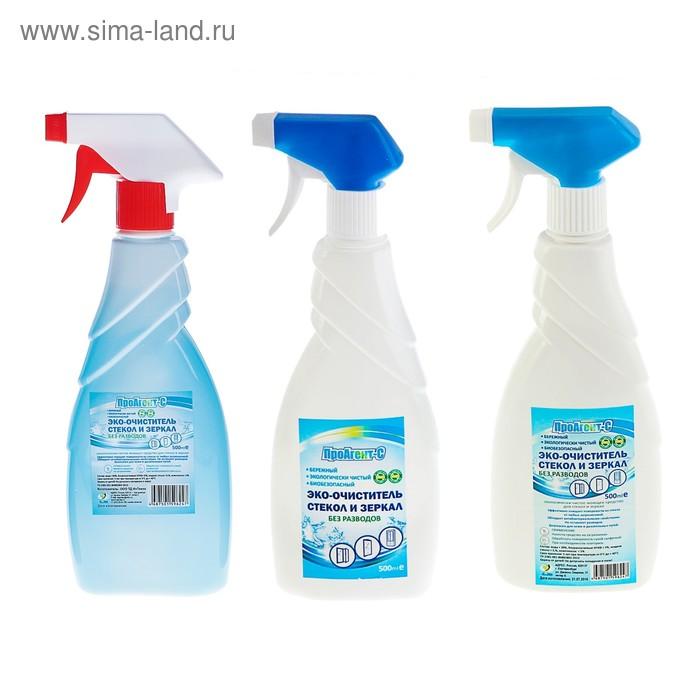 Экологически чистое моющее средство для стекол и зеркал, 500 мл
