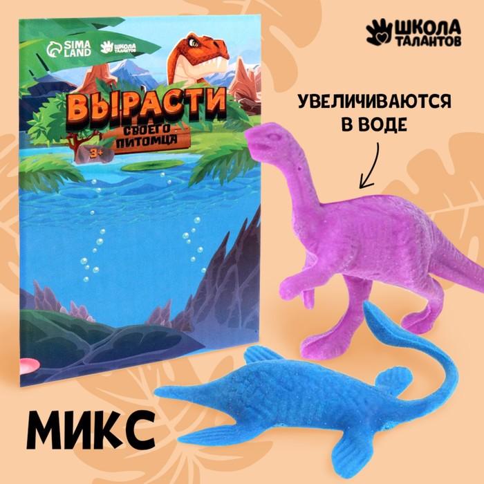 """Растущие животные """"Страна динозавров"""", МИКС"""