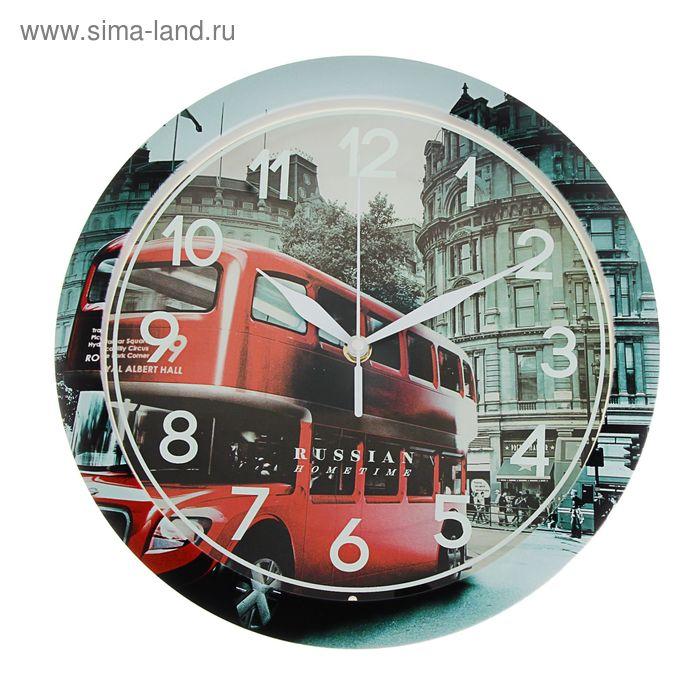 """Часы настенные круглые """"Лондонский автобус"""", рисунок на ободе, 28х28 см"""