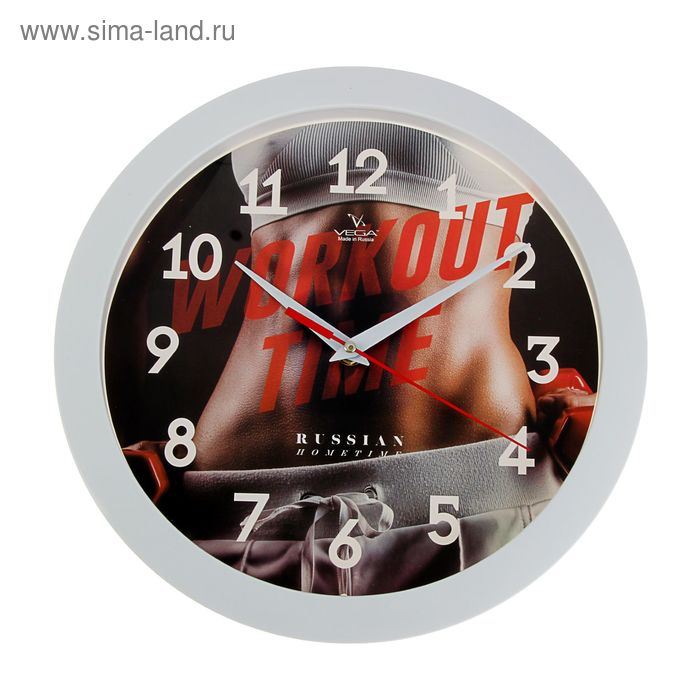 """Часы настенные круглые """"Фитнес"""", с нанесением по ободу"""