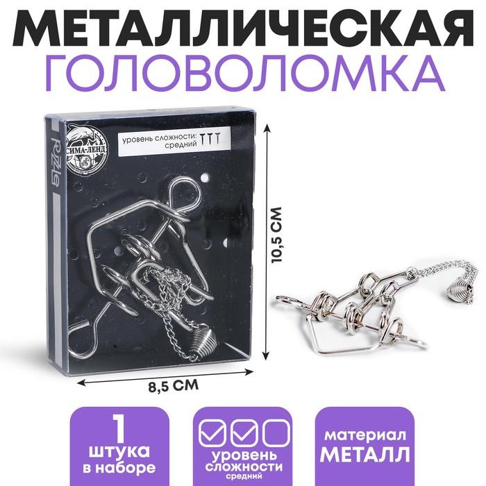 "Головоломка ""Раздели на части"" №43"