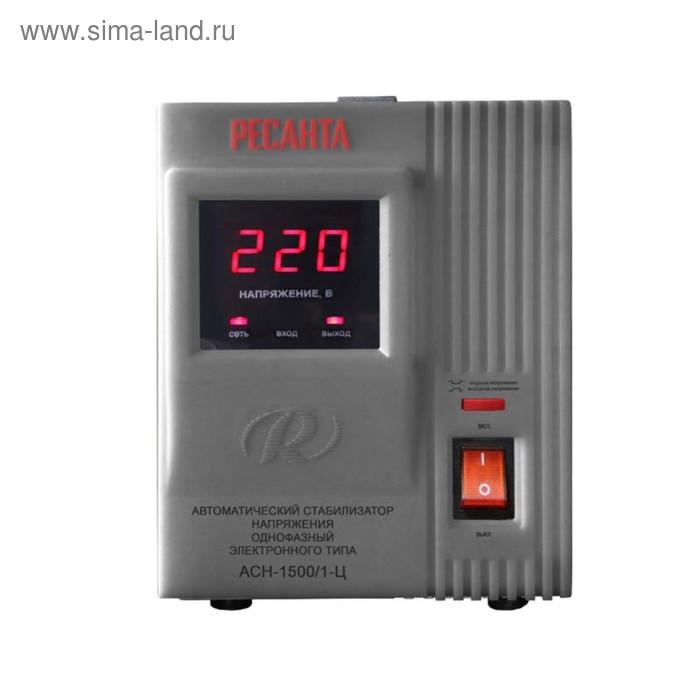"""Стабилизатор """"Ресанта"""" АСН-1 500/1-Ц"""