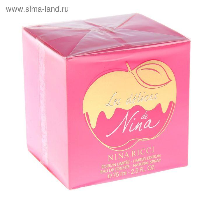 Туалетная вода Nina Ricci Les Delices de Nina, 75 мл