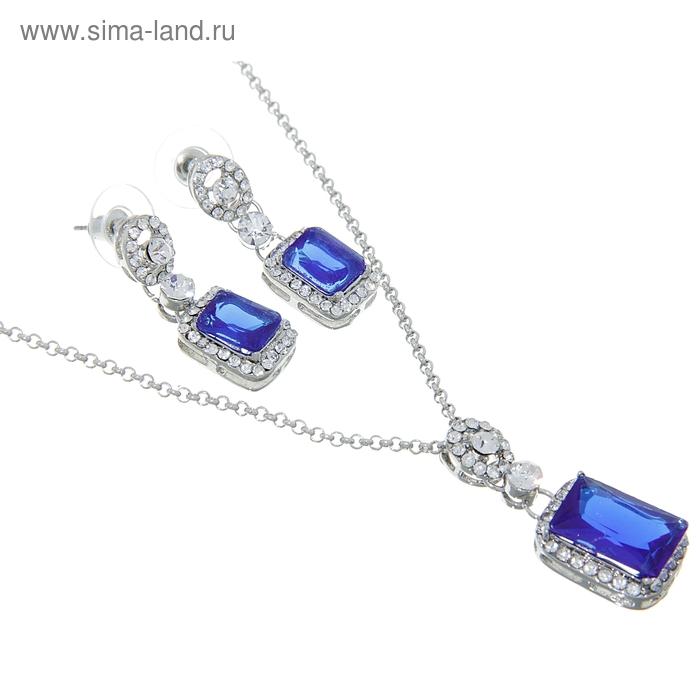 """Гарнитур 2 предмета: серьги, кулон """"Прямоугольник"""" омут, цвет синий в серебре, 45см"""