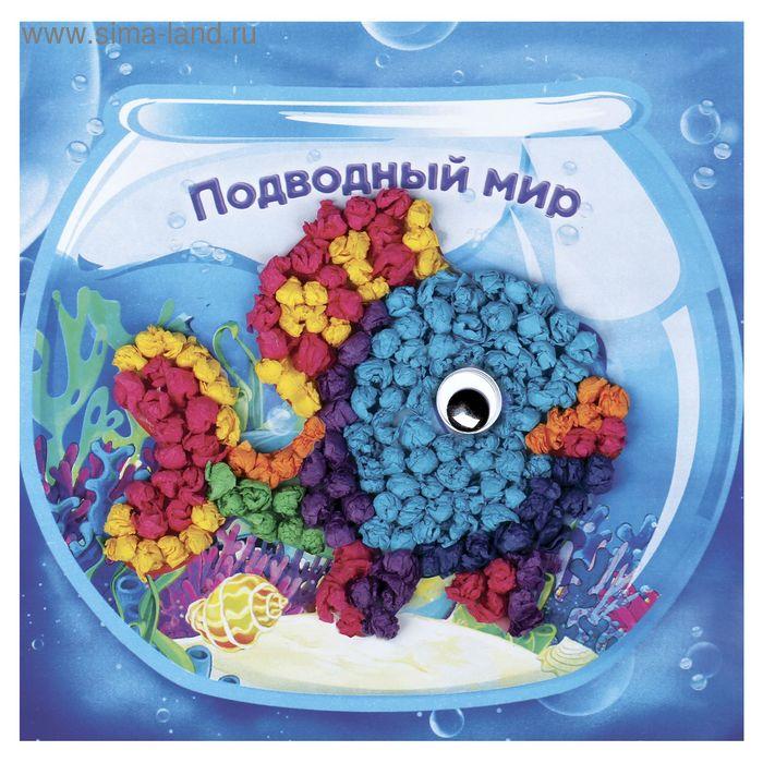"""Аппликация бумажными шариками """"Подводный мир"""""""