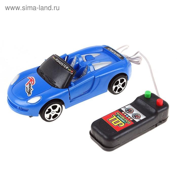 """Машина """"Купе"""", работает от батареек, на дистанционном управлении, цвета МИКС"""