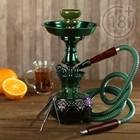 """Кальян """"Рельеф"""", 25 см, 1 трубка и колба-шар зелёно-коричневые, шахта тёмно-зелёная"""