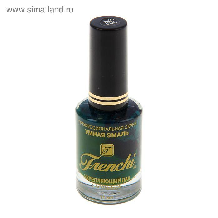 Лак для ногтей Умная эмаль Frenchi укрепляющий, тон №  394