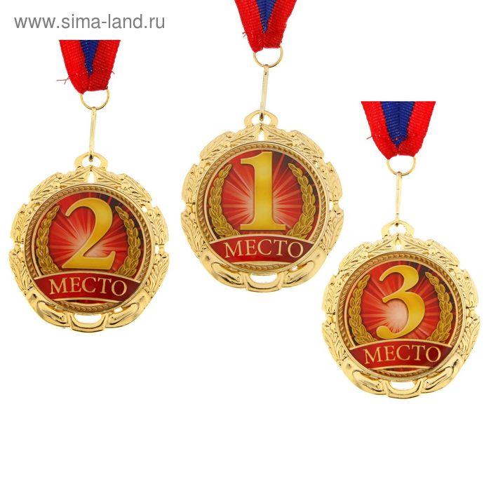 """Медаль призовая 031 """"3 место"""" диам 6,5 см Цвет зол"""