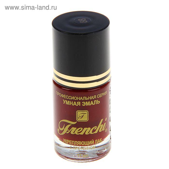 Лак для ногтей Умная эмаль Frenchi укрепляющий, тон 88