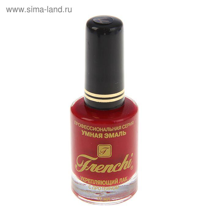 Лак для ногтей Умная эмаль Frenchi укрепляющий, тон 77
