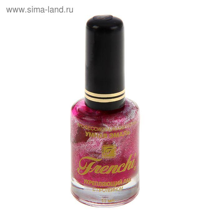 Лак для ногтей Умная эмаль Frenchi укрепляющий, тон 96