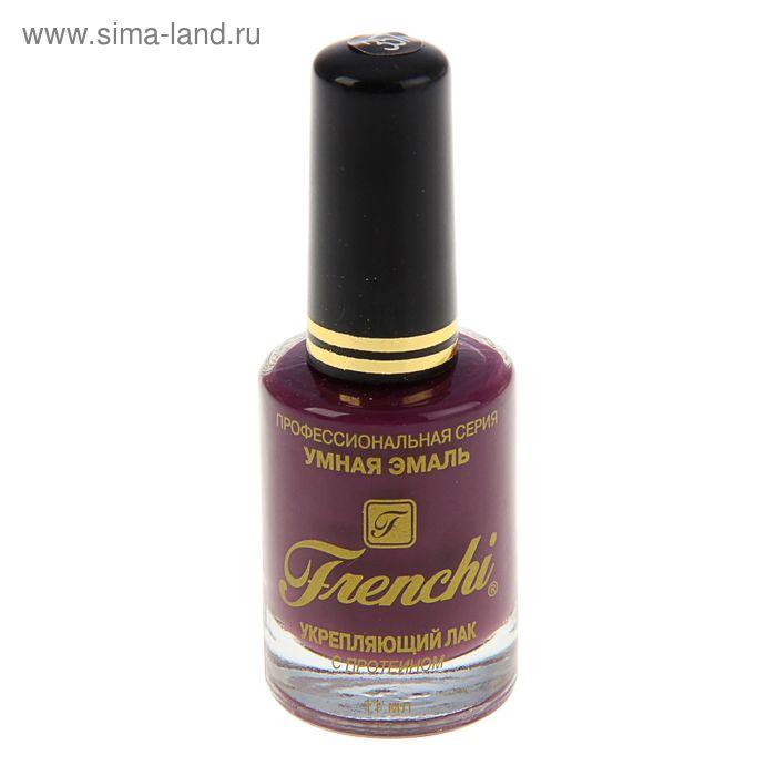 Лак для ногтей Умная эмаль Frenchi укрепляющий, тон 357
