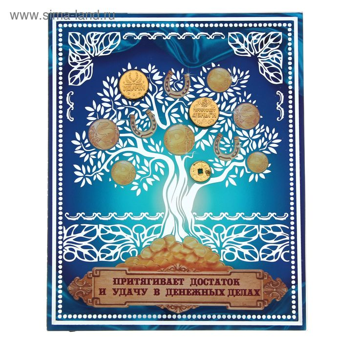 """Денежное дерево """"Достаток и удача в денежных делах"""""""