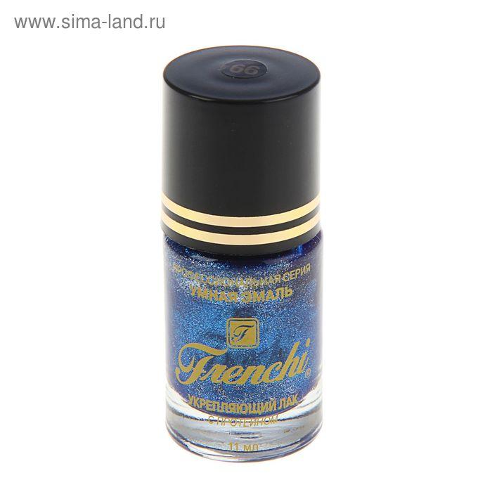 Лак для ногтей Умная эмаль Frenchi укрепляющий, тон 99