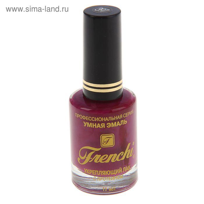 Лак для ногтей Умная эмаль Frenchi укрепляющий, тон №  397