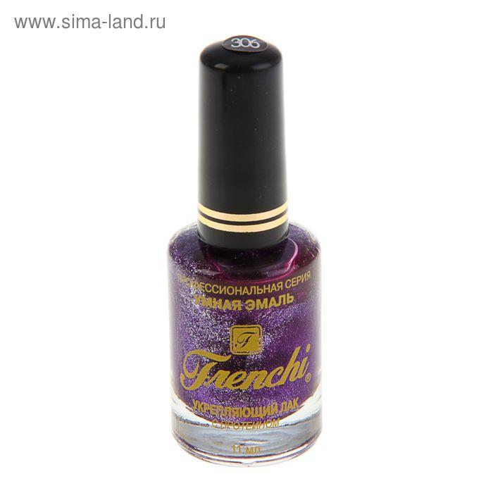 Лак для ногтей Умная эмаль Frenchi укрепляющий, тон 306