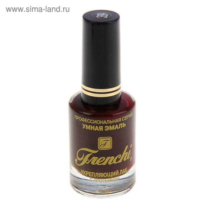 Лак для ногтей Умная эмаль Frenchi укрепляющий, тон №  389