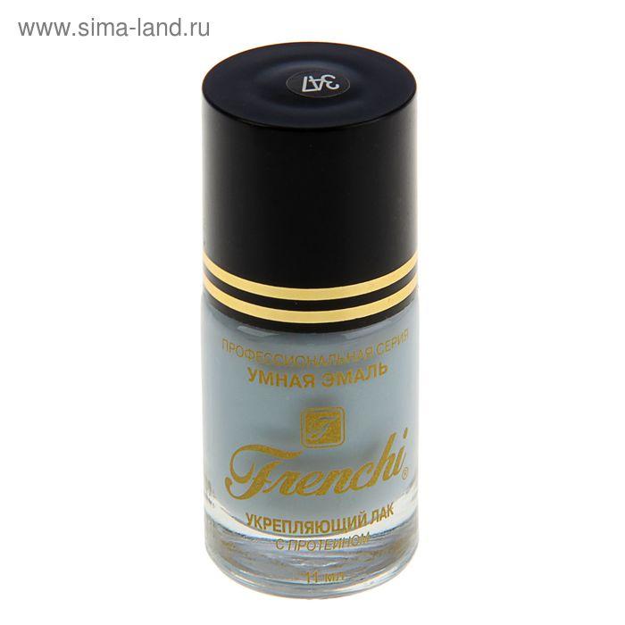 Лак для ногтей Умная эмаль Frenchi укрепляющий, тон 347