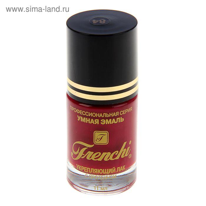 Лак для ногтей Умная эмаль Frenchi укрепляющий, тон 84