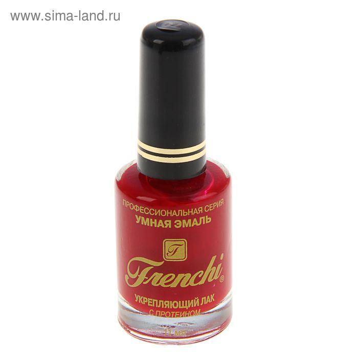 Лак для ногтей Умная эмаль Frenchi укрепляющий, тон 70