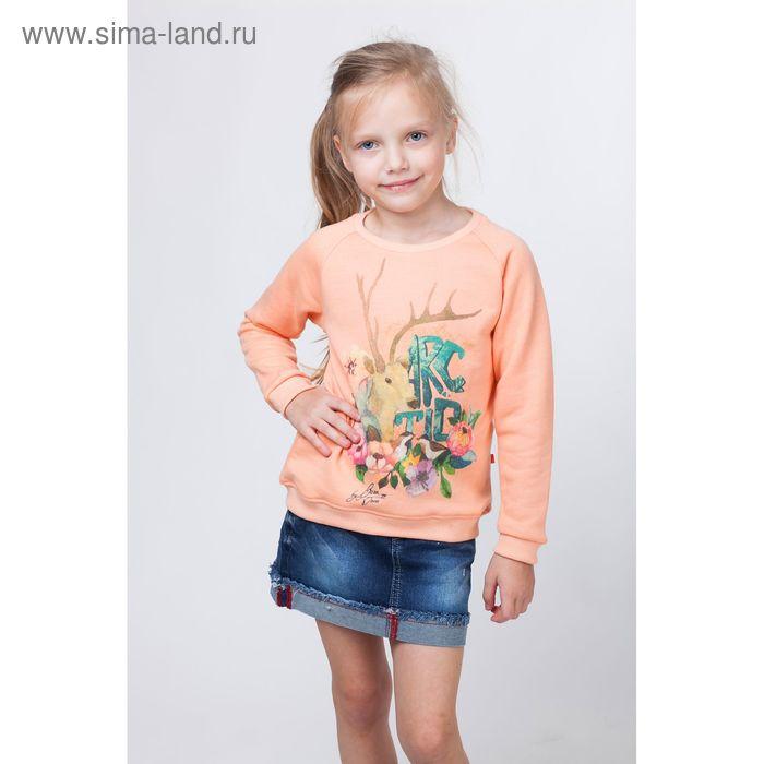 Толстовка для девочки, рост 122-128 см (34), цвет персиковый 200Б-461