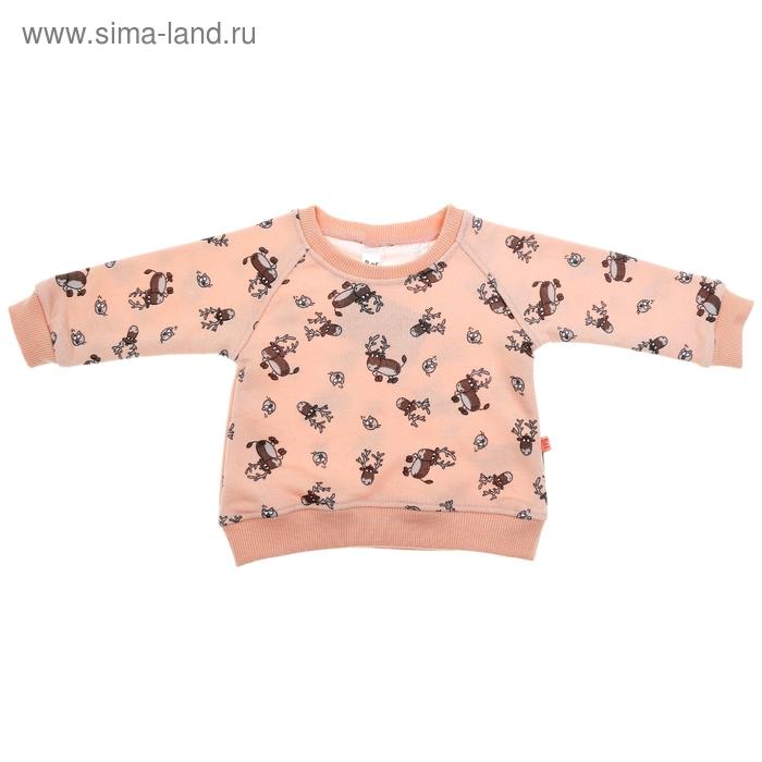 Джемпер для девочки, рост 74-80 см (26), цвет персиковый 550Б-481