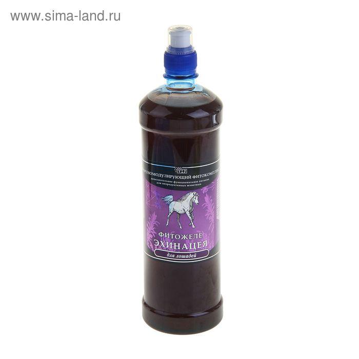 """Фитожеле """"Эхинацея"""" для лошадей, иммуномодулирующий фитокомплекс, 1000 мл"""