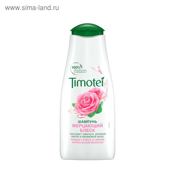 "Шампунь для волос Timotei ""Мерцающий блеск"", 400 мл"