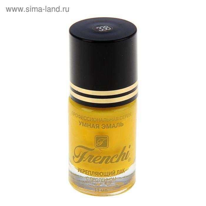 Лак для ногтей Умная эмаль Frenchi укрепляющий, тон 338