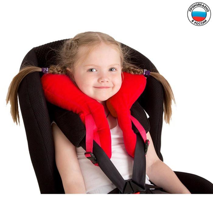 Подушка для автокресла, цвет красный