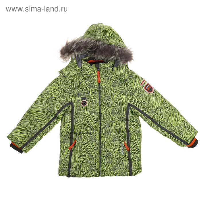 Куртка для мальчика  рост 140-146 см (обхват груди 76, обхват талии 69),цвет зеленый