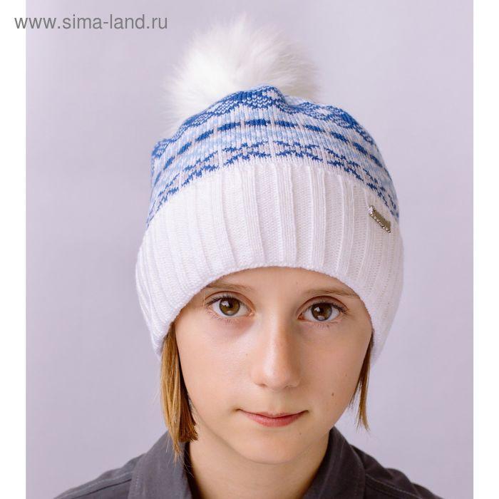 """Шапка зимняя """"СТЕЙСИ"""", размер 54-56, цвет белый/голубой/светло-голубой 160855"""