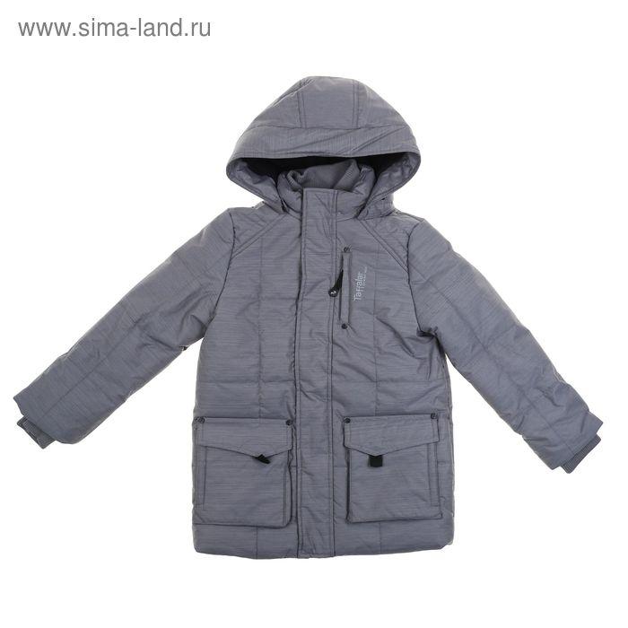 Куртка для мальчика, рост 152-158 см (обхват груди 84, обхват талии 72), цвет светло-серый