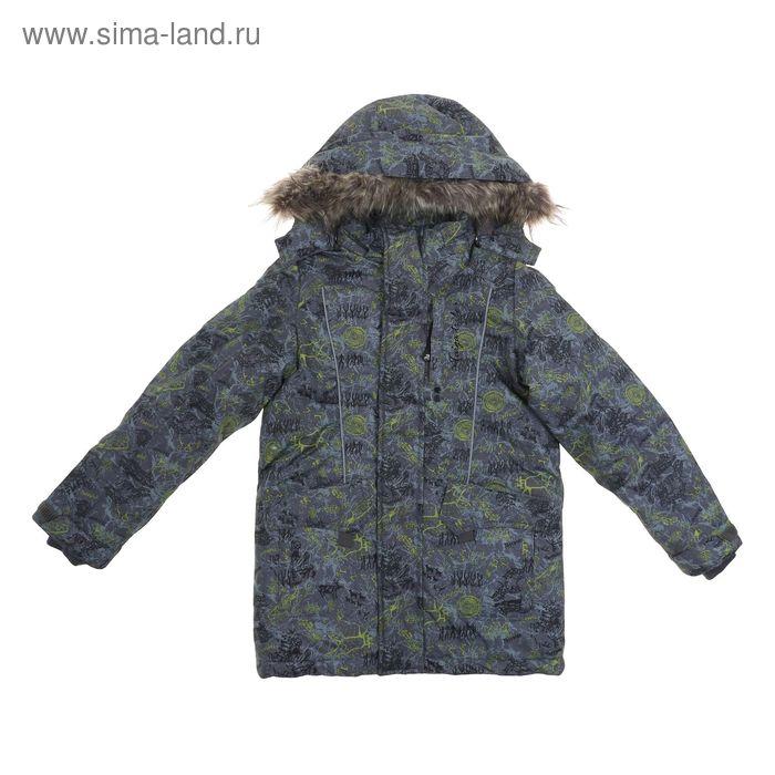Куртка для мальчика  рост 152-158 см (обхват груди 84, обхват талии 72), цвет серо-зеленый