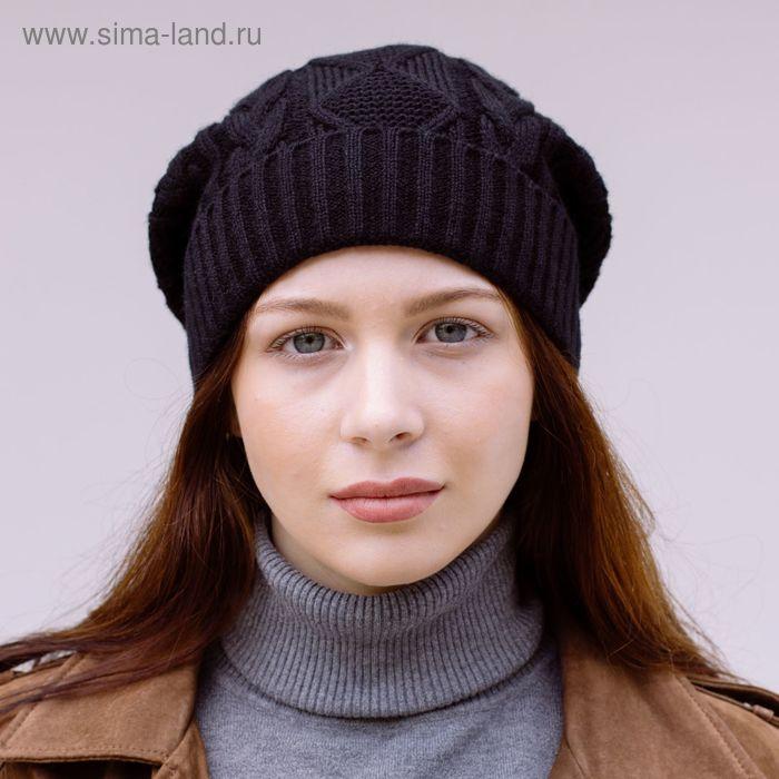 """Шапка женская зимняя """"ЗАРА 2"""", размер 58, цвет черный 309001"""
